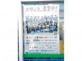 ファミリーマート 敦賀櫛林店
