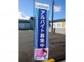 ローソン 六日町西泉田店