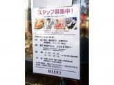 神戸白十字 福崎店