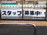 セブン-イレブン 奈良八軒町店
