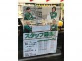 セブン-イレブン 世田谷経堂本町通り店