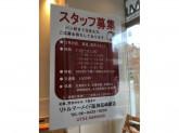 リトルマーメイド 阪神尼崎駅店
