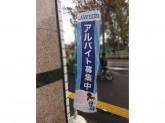 ローソン LTF 府中朝日町店