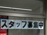 セブン-イレブン 西宮北昭和町店