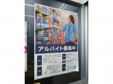 GEO滝川東町店