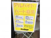 KeyPoint(キーポイント) 尼崎猪名寺店