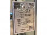off&on(オフノオン) 経堂店