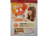 11Cut(イレブンカット) マルエツ新糀谷店
