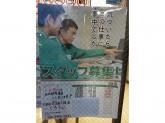 セブン-イレブン 大田区羽田1丁目店