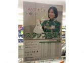 セブン-イレブン 名古屋天満通店