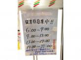 セブン-イレブン 池尻二丁目店