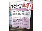 セブン-イレブン 板橋赤塚1丁目店