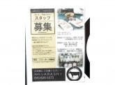 熟成肉バル ARASHI