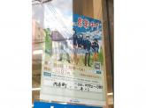 ファミリーマート 内本町店
