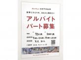 ハートブレッドアンティーク イオンモール北戸田店