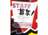 株式会社リサイクルマイスター 東京本部・八王子店
