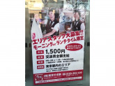 すき家 三河島駅前店