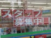 ファミリーマート 鏡原中学校前店