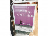 ABCクッキングスタジオ イオンモール京都五条スタジオ
