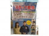 ファミリーマート 大田東糀谷店
