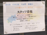 HAIR COLOR CAFE(ヘアーカラーカフェ) 那覇店