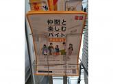 ユニクロ ララガーデン川口店