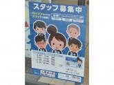 ローソン 大阪城公園店