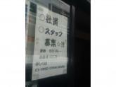 みつぼ 高田馬場駅前店