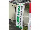 セブン-イレブン 新高島平駅前店