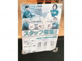 セブン-イレブン 横須賀公郷町2丁目店