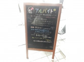 Jネットレンタカー 藤が丘駅前店