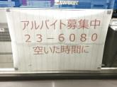 ローソン 千歳朝日町店