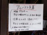 BIBIGO Kitchen(ビビゴキッチン)