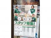 セブン-イレブン 名古屋浅間町店