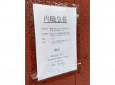 株式会社 明工 大阪建材試験センター・今津倉庫