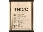 THICC 横浜ビブレ店