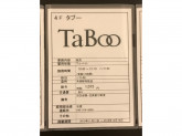 TaBoo(タブー) 横浜ビブレ店
