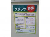 asnas exp-b(アズナスエクスプレス・ビー) 武庫川上り店