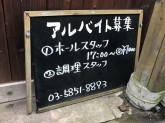 あよんちゃんの韓焼酒場