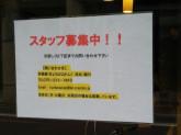 京華館(きょうはなかん)
