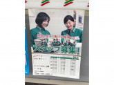 セブン-イレブン 川崎宮内1丁目店