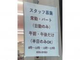 レコードブック上尾富士見