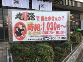 丸源ラーメン 枚方店