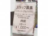 MULTI NATIONAL(マルチナショナル) ユアエルム青戸店