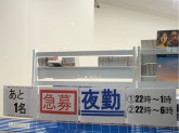 ローソン 町田南成瀬一丁目店