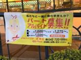 ジョリーパスタ 成瀬店