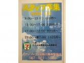 セブン-イレブン 高松JR栗林駅前店
