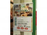 創作オムライス ポムの樹 京都三条店