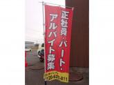 極旨醤油ら~めん一刻魁堂 豊田南店