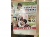 リラク 経堂コルティ店